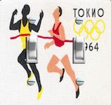 1964 Tokyo Olympics Matchbook
