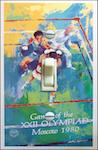 1980 Moscow Olympics