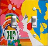 1969 7-Up Ad