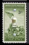 1945 Stamp US Marine Corps Iwo Jima